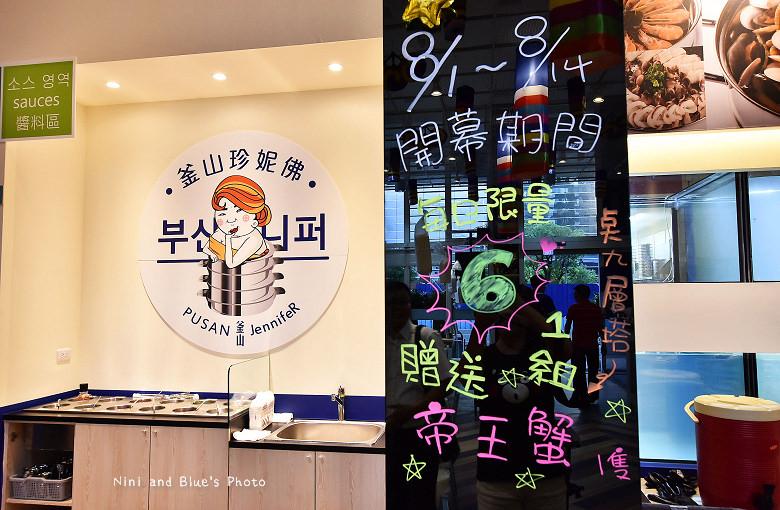 釜山珍妮佛台中韓式料理九層海鮮塔文心市政府01