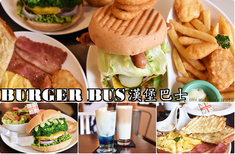 台中漢堡巴士旱溪夜市咖啡36