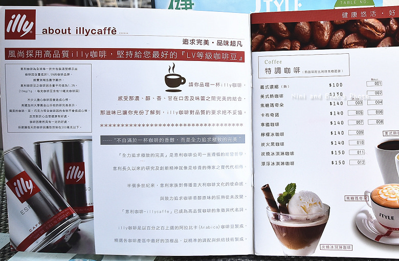 風尚人文咖啡館菜單menu價位分店地址電話營業時間01
