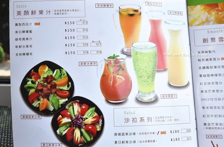 風尚人文咖啡館菜單menu價位分店地址電話營業時間02