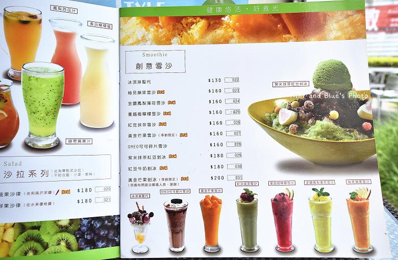 風尚人文咖啡館菜單menu價位分店地址電話營業時間03
