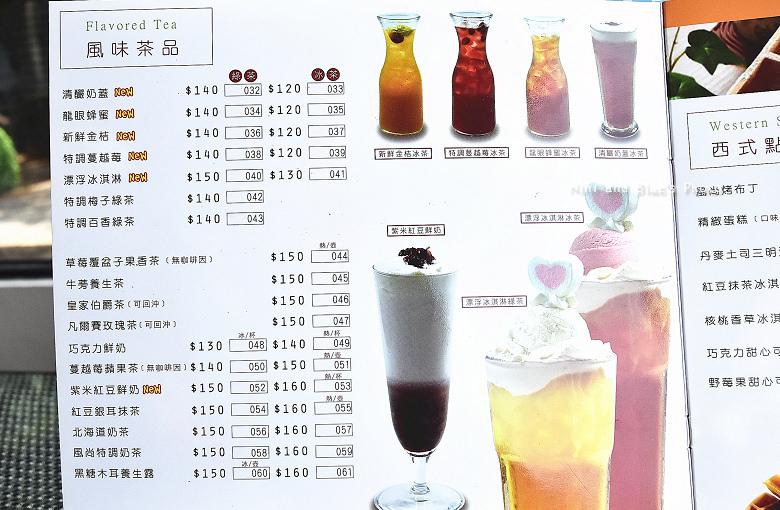 風尚人文咖啡館菜單menu價位分店地址電話營業時間04