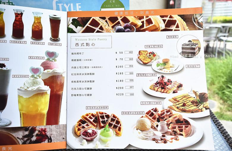 風尚人文咖啡館菜單menu價位分店地址電話營業時間05