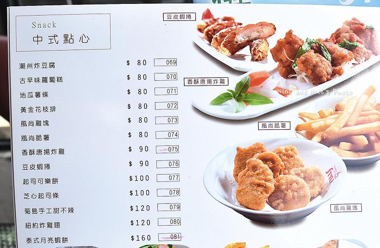 風尚人文咖啡館菜單menu價位分店地址電話營業時間06
