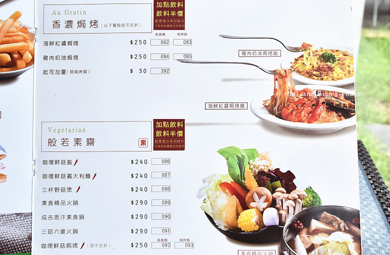 風尚人文咖啡館菜單menu價位分店地址電話營業時間07