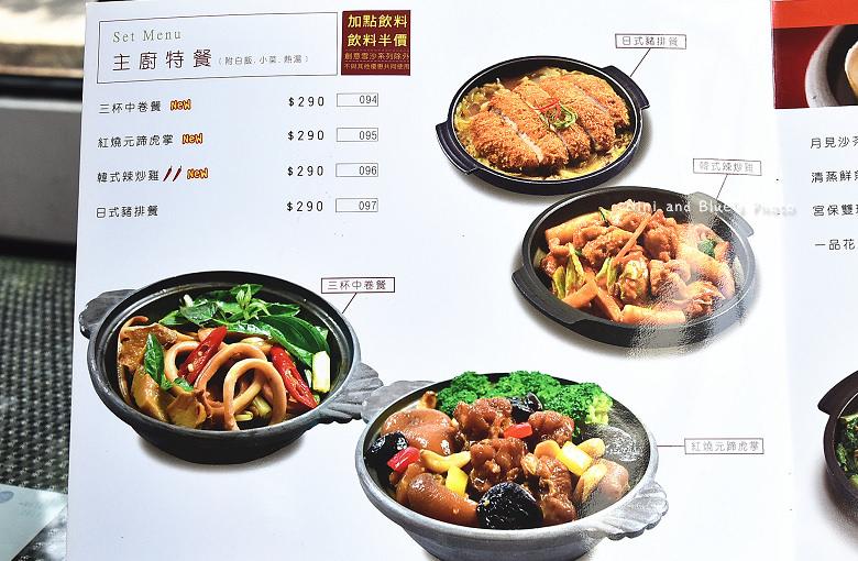 風尚人文咖啡館菜單menu價位分店地址電話營業時間08