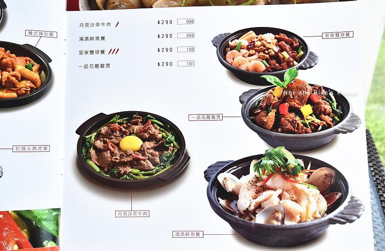 風尚人文咖啡館菜單menu價位分店地址電話營業時間09