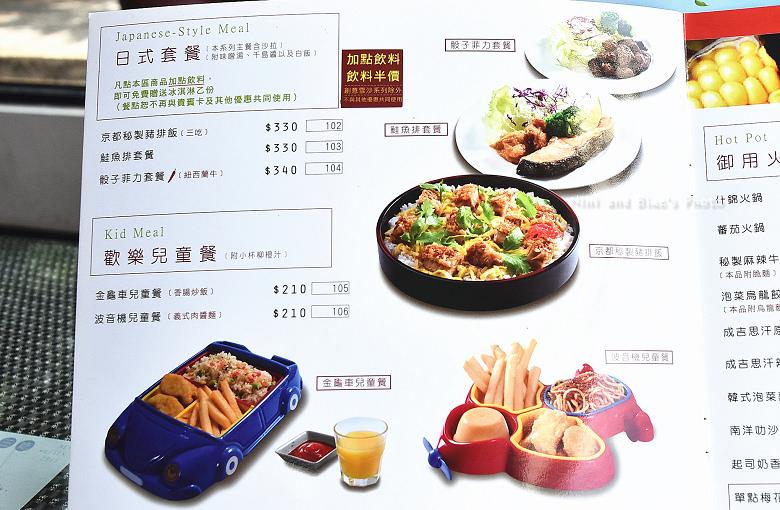 風尚人文咖啡館菜單menu價位分店地址電話營業時間10