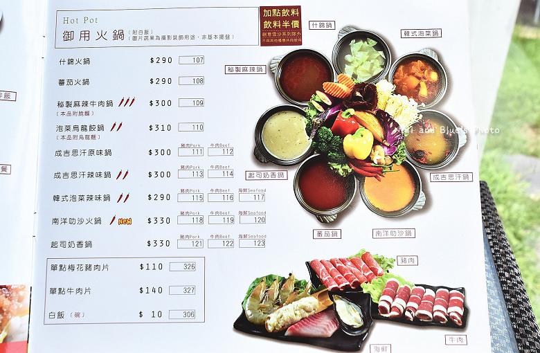 風尚人文咖啡館菜單menu價位分店地址電話營業時間11