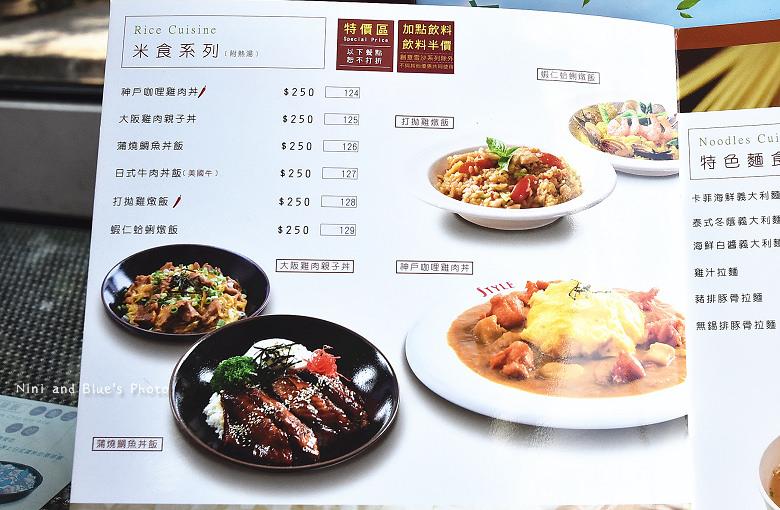 風尚人文咖啡館菜單menu價位分店地址電話營業時間12