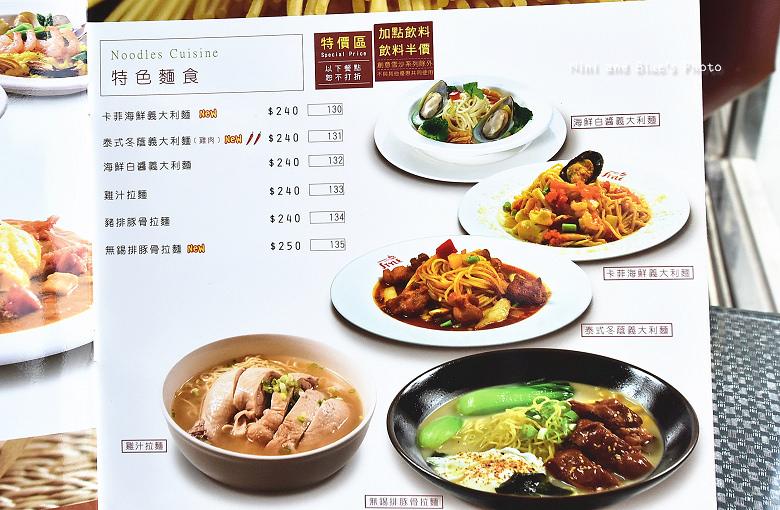 風尚人文咖啡館菜單menu價位分店地址電話營業時間13