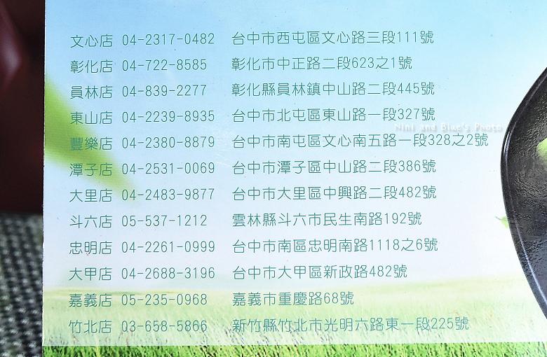 風尚人文咖啡館菜單menu價位分店地址電話營業時間14