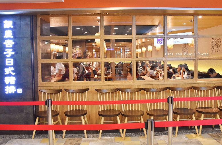 銀座杏子豬排台中美食餐廳景點廣三SOGO店41