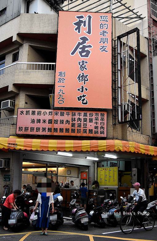 台中美食平價小吃北平路麵食館利居17