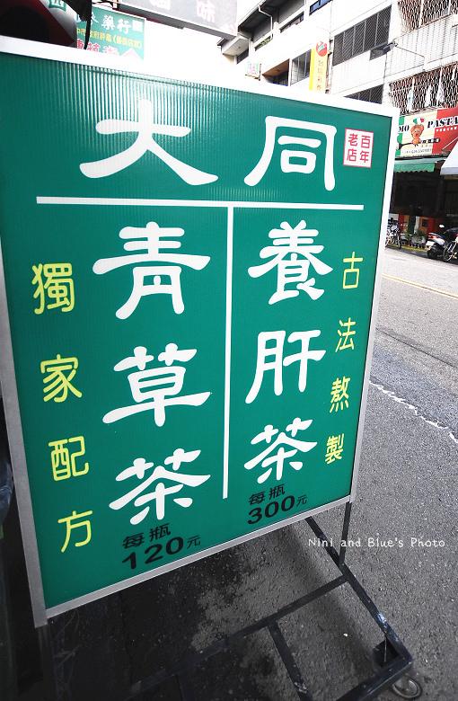 台中青草茶大同參藥行川貝枇杷膏咳嗽09