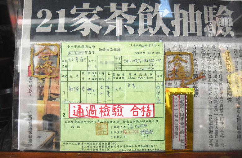 台中青草茶大同參藥行川貝枇杷膏咳嗽10