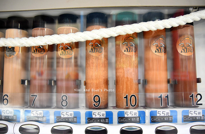 台中奶茶販賣機08大里