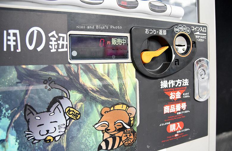 台中奶茶販賣機09大里