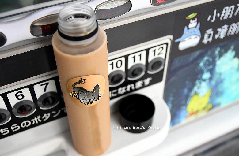 台中奶茶販賣機13大里
