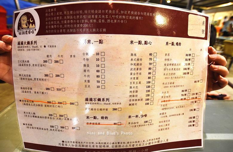 彰化八卦山故事貓頭鷹廣場銀行山簡餐廳觀夜景07