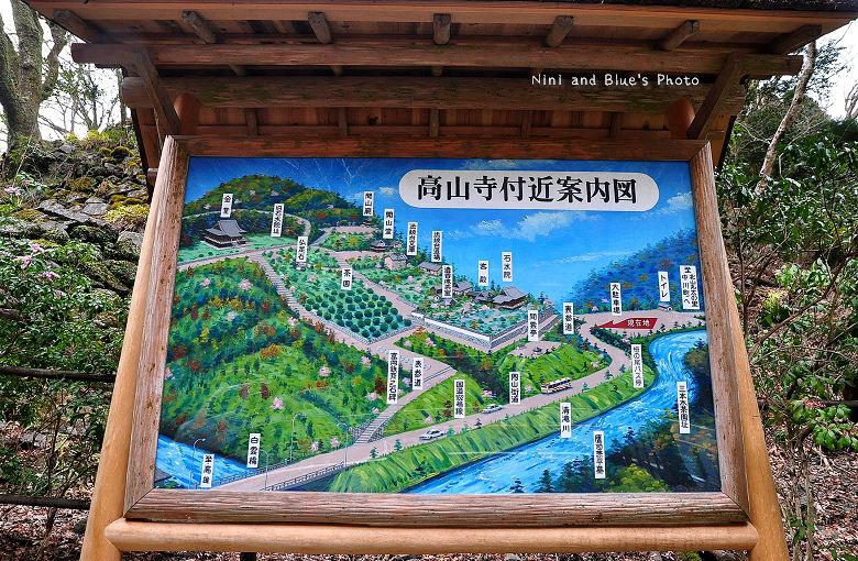 日本京都高雄高山寺古蹟27