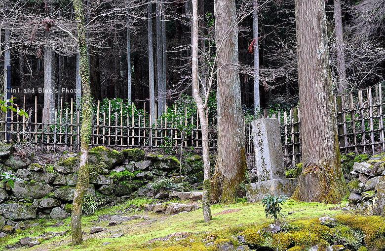 日本京都高雄高山寺古蹟12