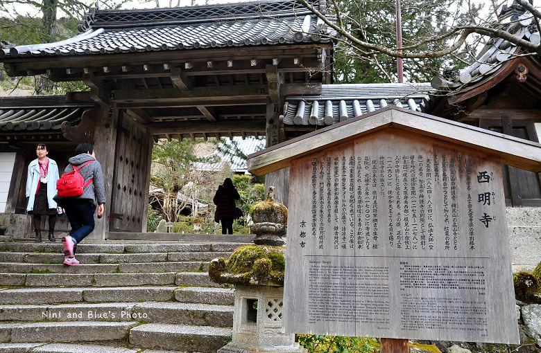 日本京都高雄西明寺08