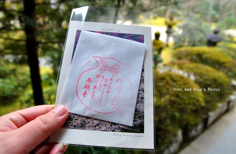 日本京都高雄西明寺15