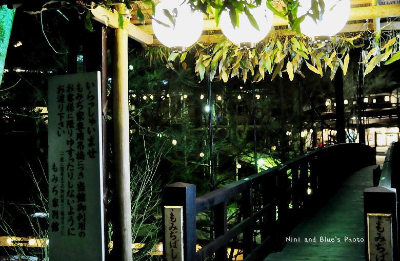 日本京都高雄紅葉家住宿11