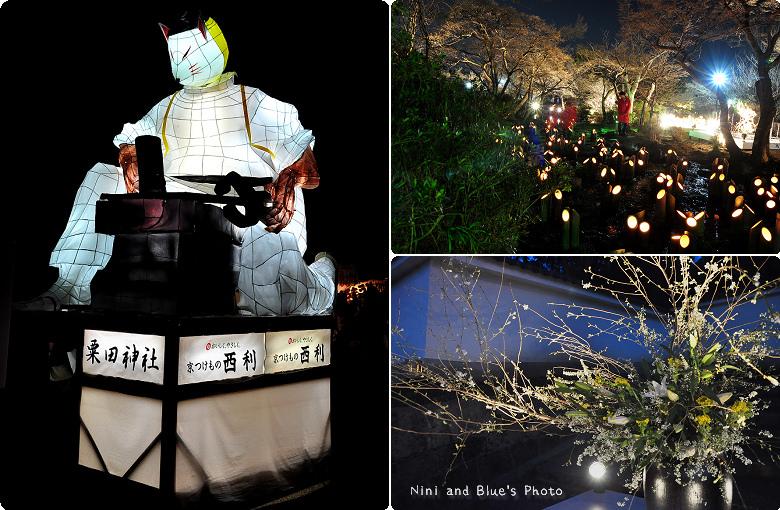 日本京都花燈路01