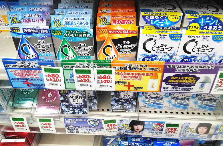 日本藥妝價格京都大阪眼藥水explus合利他命02