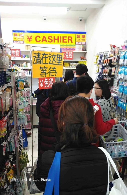 日本藥妝價格京都大阪眼藥水explus合利他命13
