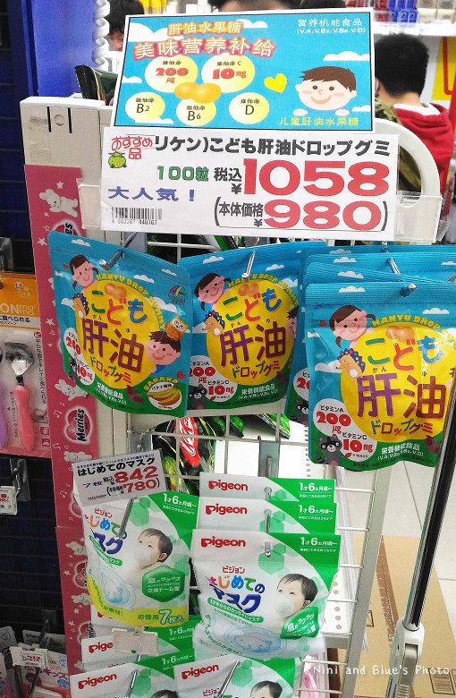 日本藥妝價格京都大阪眼藥水explus合利他命16