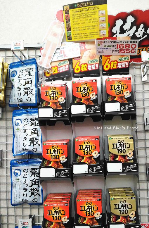 日本藥妝價格京都大阪眼藥水explus合利他命17
