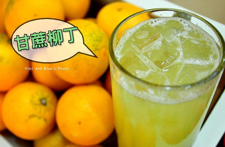 甘蔗泡茶果汁飲料21