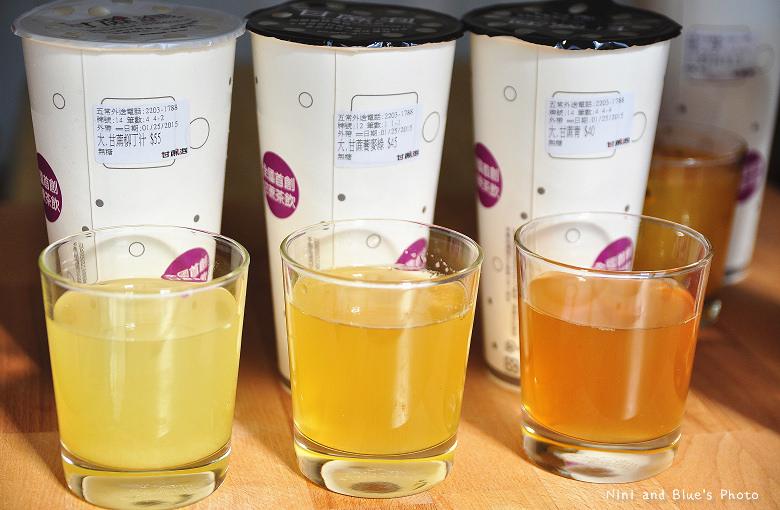 甘蔗泡茶果汁飲料35