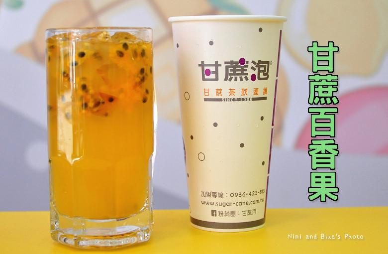 甘蔗泡茶果汁飲料24