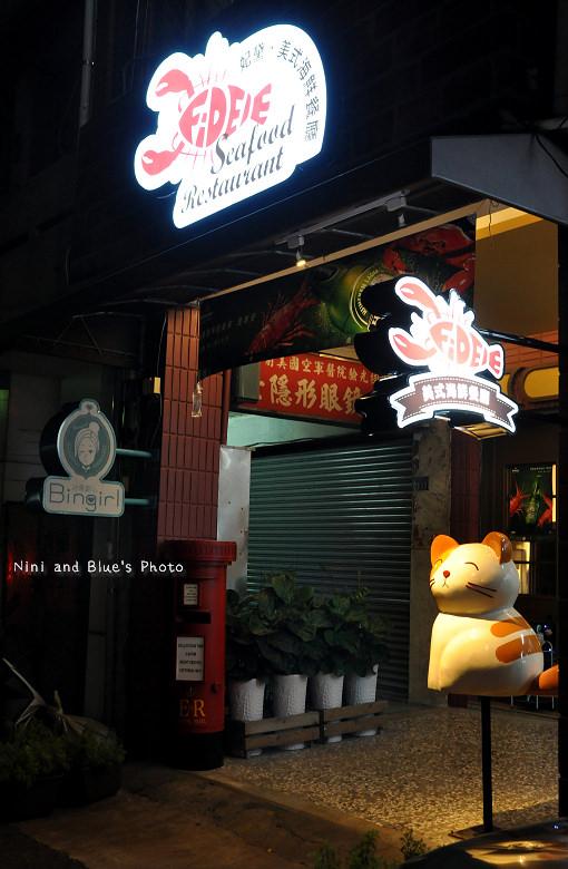 妃黛美式海鮮餐廳吃到飽28