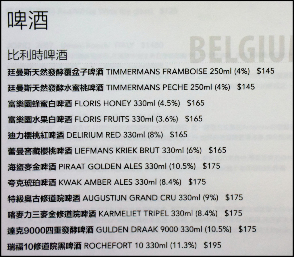 nini尼尼公益菜單menu價位07