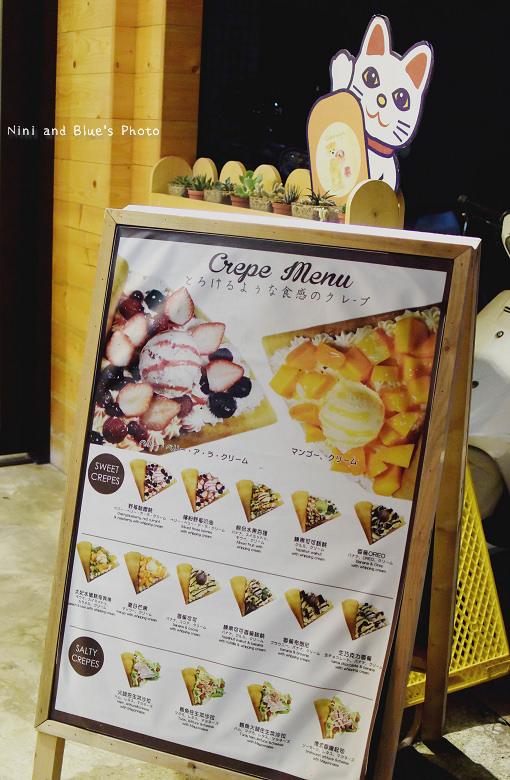 crepe cocoya可麗餅18