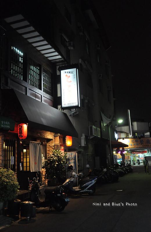 台中居酒屋和道屋01