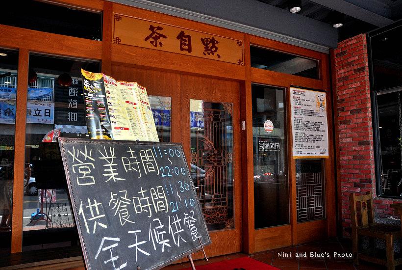 雲林斗六茶自點美食餐廳02