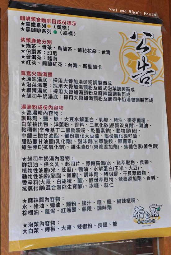 雲林斗六茶自點美食餐廳39