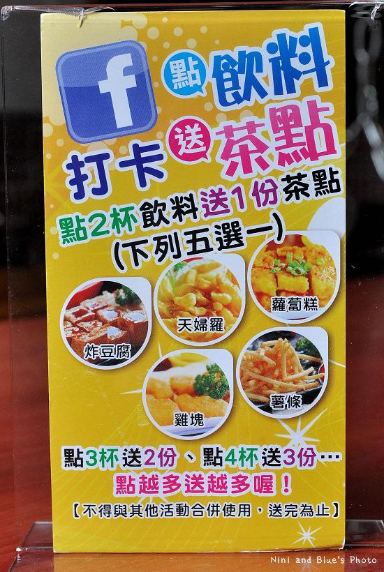雲林斗六茶自點美食餐廳04