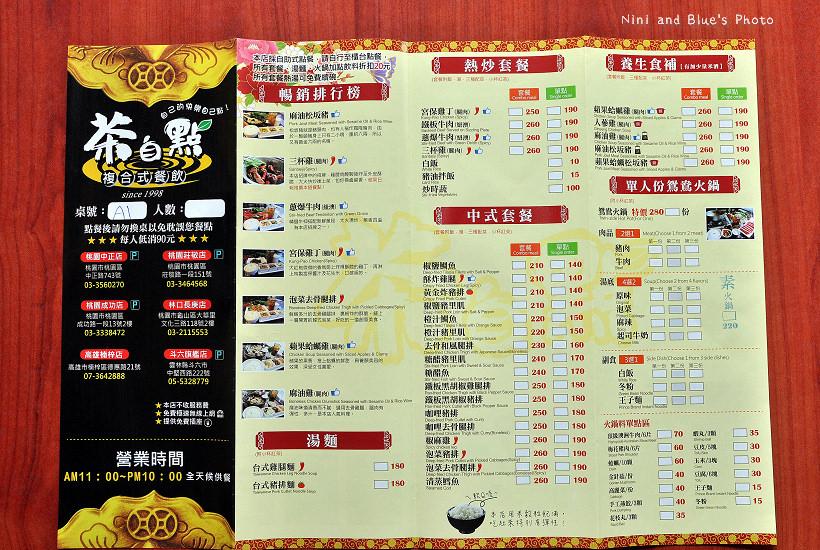 雲林斗六茶自點美食餐廳06
