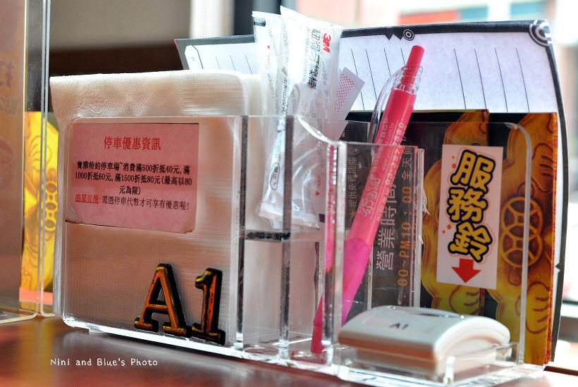 雲林斗六茶自點美食餐廳07