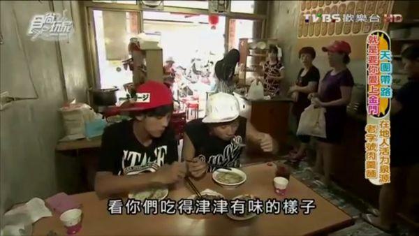 食尚玩家浩角翔起2015金門02