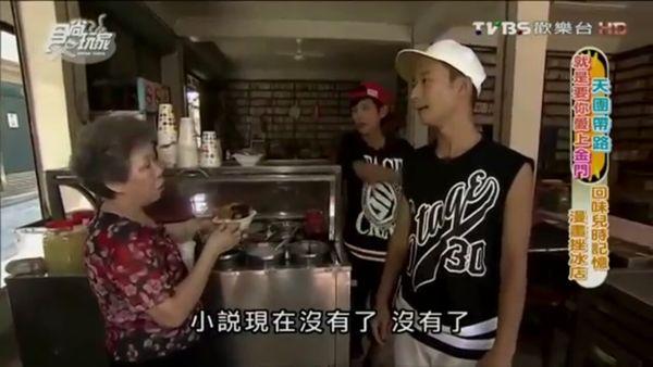 食尚玩家浩角翔起2015金門07