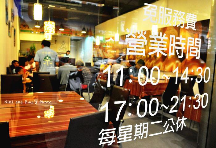 泰廣城泰式料理台中漢口路03
