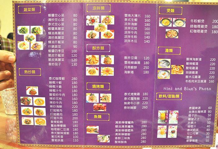 泰廣城泰式料理台中漢口路05